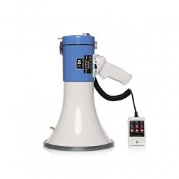 Bots BT-2502 Şarjlı 50 Watt El Megafonu