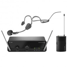 Beyerdynamic TG 100B SET VHF Kablosuz Kafa Tipi Mikrofon