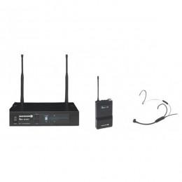 Beyerdynamic OPUS 654 SET NE 600 S Alıcı, TS 600 Cep Vericisi Ve TG-H54C Boyun Askılı Mikrofon