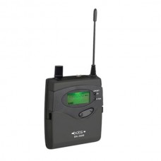 Bots BK-300R Wireless Tour Guide System