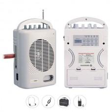Bots SH 221U-YK Seyyar Portatif 1 Yaka 1 Kafa Telsiz Mikrofonlu Mevlüt Anfisi