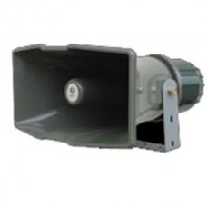 Sammi SH-2040N 75 Watt Horn Hoparlör